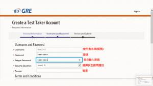 WORD UP 背單字 app - 註冊GRE(ETS)會員 設定用戶名及密碼