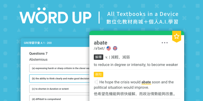WORD UP 背單字 app - 多益 免修抵免 WORD UP promote image